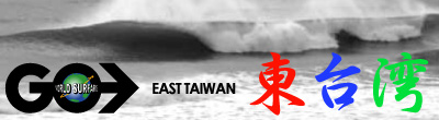 taitung banner