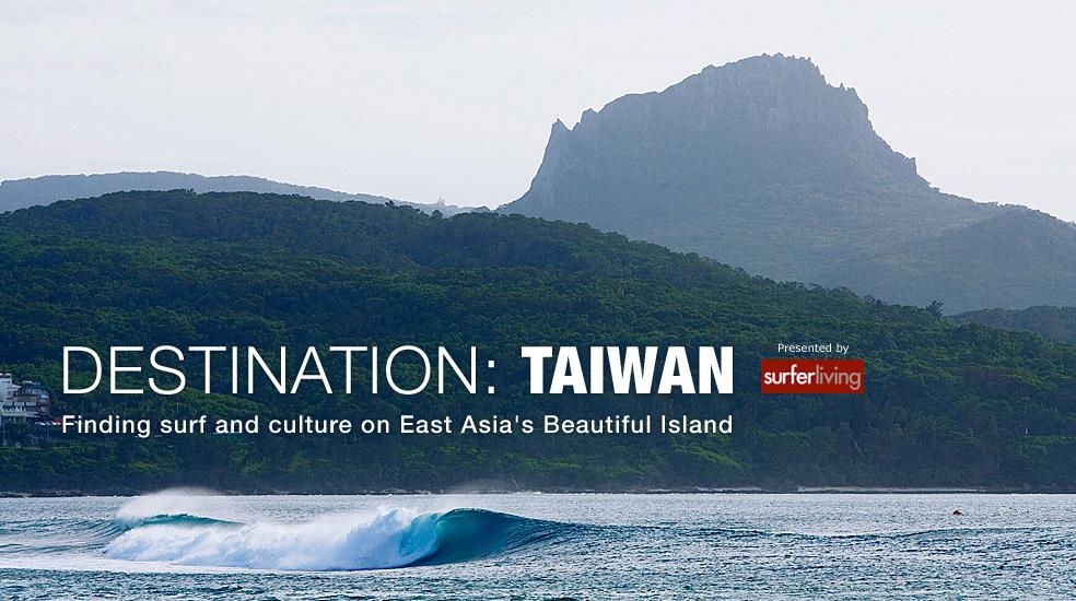 Surfline-Taiwan.jpg
